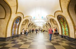 Moscow Metro. The Moscow Metro is a rapid transit system serving Moscow.The Communist Party had the power to mobilize; because the party was a single source of Stock Photos