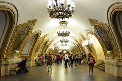 Moscow Metro. The Moscow Metro is a rapid transit system serving Moscow.The Communist Party had the power to mobilize; because the party was a single source of Stock Photography