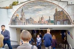 Moscow metro Royalty Free Stock Image