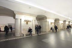 Moscow metro Smolenskaya station Royalty Free Stock Photos