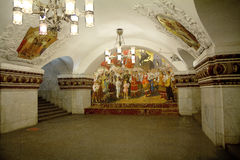 Moscow metro. Station Kiev. Royalty Free Stock Photography