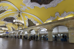 MOSCOW   metro station Komsomolskaya, Russia. Royalty Free Stock Images