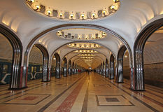 Moscow Metro station Mayakovskaya Royalty Free Stock Images