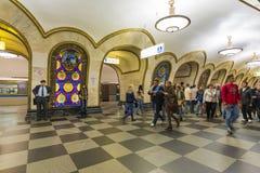 MOSCOW metro station Novoslobodskaia, Russia. Stock Images