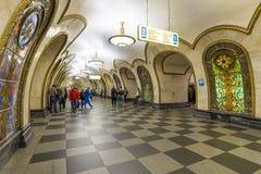 MOSCOW metro station Novoslobodskaia, Russia. Stock Image