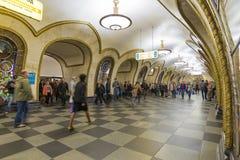 MOSCOW metro station Novoslobodskaia, Russia. Royalty Free Stock Photography