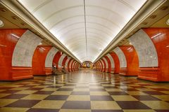 Moscow Metro. Metro station in Moscow. One of the longest moscow metro line royalty free stock photography