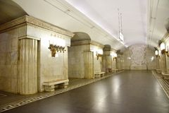 Moscow Metro Stock Photos