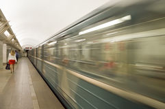 Moscow metro station and train Stock Image
