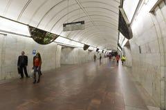 MOSCOW  metro station Tsvetnoy Bulvar, Russia. Stock Photo