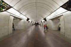 MOSCOW  metro station Tsvetnoy Bulvar, Russia. Stock Photos