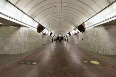 MOSCOW  metro station Tsvetnoy Bulvar, Russia. Royalty Free Stock Image