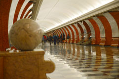 Moscow metro station. Victory Park Traffic Royalty Free Stock Photo