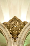 Moscow metro stations Royalty Free Stock Images