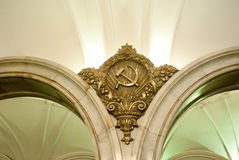 Moscow metro stations Stock Photo