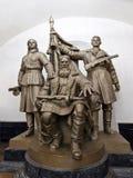 Moscow Metro statue Stock Image