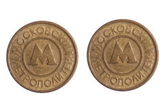 Moscow metro token Stock Photography