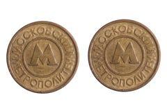 Moscow metro token stock photography