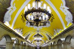 Moscow metro Royalty Free Stock Photos