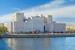 Moscow, The Ministry of Defence of the Russian Federation. On Frunze Embankment royalty free stock photography