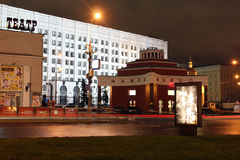 Moscow. The Ministry of Defense building Stock Images