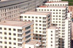 Moscow modern building. Moscow's modern building. Looking at aerial view royalty free stock photo