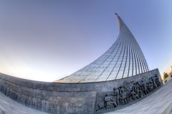 Moscow monument to the conquerors of space Stock Photos