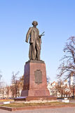 Moscow. Monument to the painter Repin Stock Photography
