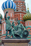 Moscow monuments on Red square to Minin and Pozharskiy.  Stock Photos