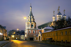 Moscow. Morning at the Church of St.  Gregory Of Neocaesarea. Royalty Free Stock Image