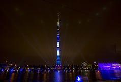 moscow Mostre o círculo da luz em Ostankino Imagem de Stock Royalty Free