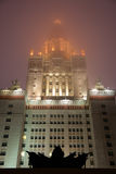 Moscow. MSU. Russia. Moscow State University at night Royalty Free Stock Photos