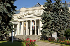 Moscow, museum of foreign art Royalty Free Stock Photos