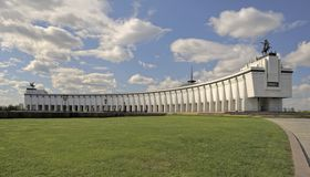 Moscow, Museum of the Great Patriotic War of 1941-1945 Stock Images