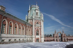 """Moscow. Museum """"Tsaritsyno"""". Large palace Royalty Free Stock Images"""