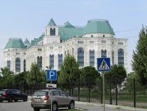 Moscow musical imagen de archivo