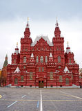 Moscow, National Historic Museum Royalty Free Stock Photography