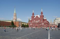 Moscow, National Historical Museum Royalty Free Stock Photos