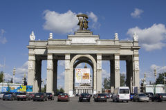 Moscow, National Russian Exhibition centre Royalty Free Stock Images
