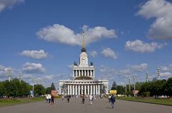 Moscow, National Russian Exhibition centre Royalty Free Stock Photography