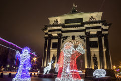 Moscow before the new year Royalty Free Stock Images