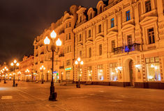 Moscow before the new year Stock Image