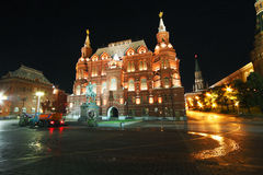 Moscow at night Royalty Free Stock Photos
