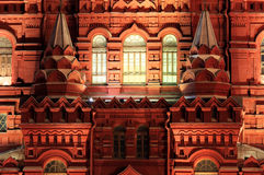 Moscow at night Royalty Free Stock Images
