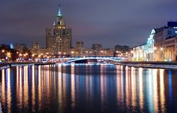 Moscow landmark night Stock Photos