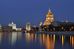 Moscow night cityscape Stock Photo