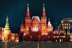 Moscow night Historical Museum. Red square Stock Image