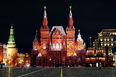 Moscow night Historical Museum Stock Images