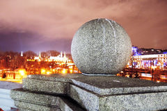Moscow at night. Moscow Kremlin is seen at background. Royalty Free Stock Images