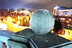 Moscow at night. Moscow Kremlin is seen at background. Royalty Free Stock Image